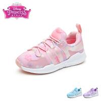 迪士尼Disney童鞋18冬季新款儿童天鹅绒运动鞋绚丽多彩女童休闲鞋舒适保暖户外跑步鞋 (5-10岁可选) DS275