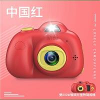 【领券立减】儿童趣味迷你照相机玩具可拍照小相机旅游旅游单反摄像机