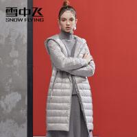 雪中飞2017新款女士运动连帽轻薄修身保暖中长款羽绒服X70130016