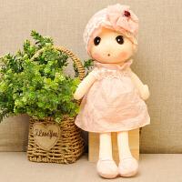 可爱蓓蕾菲儿布娃娃儿童毛绒玩具洋娃娃创意玩偶生日礼物