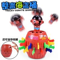 力辉玩具 新奇特儿童整蛊玩具 大号海盗桶整人恶搞玩具