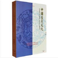 可货到付款!原装正版 纪录片 中国生肖文化(5DVD) 国语中字 9787884087136