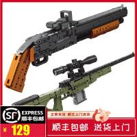 乐高积木玩具枪吃鸡绝地求生awm武器模型拼装益智可发射连发男孩