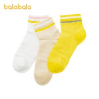 【3件5折价:19.5】巴拉巴拉女童袜子儿童网眼袜夏季薄款透气撞色条纹柔软洋气三双装