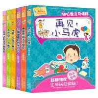 好好长大成长励志小说 全套6册 6-7-9-10-12岁三四五六年级小学生课外书籍 励志校园小说儿童读物 考第一名的中