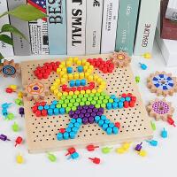 儿童拼图玩具4-6岁组合拼插蘑菇钉木制1-2-3周岁宝宝智力玩具