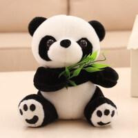 抱竹子国宝*黑白抱抱熊毛绒玩具动物玩偶仿真挂件布娃娃礼品