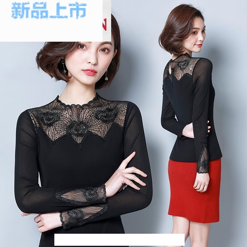 蕾丝打底衫女镂空气质上衣秋冬新款时尚性感网纱大码长袖T恤女