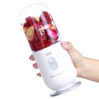 便携式榨汁机家用迷你小型果汁机榨汁杯学生果蔬多功能摇摇杯 白色