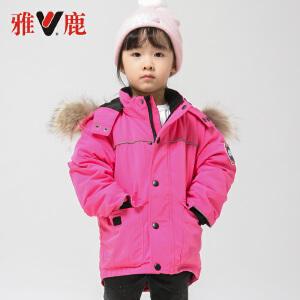 【一件三折 到手价:269.7】yaloo/雅鹿羽绒服中长款2018冬季新款男女儿童冬装中大童连帽外套