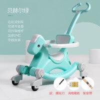 儿童木马摇摇马一周岁宝宝生日礼物两用婴儿滑行音乐玩具车小摇马