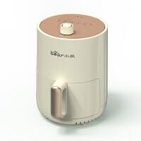 小熊(Bear)家用空气炸锅 无油低脂多功能薯条机全自动智能大容量电炸锅薯条机 QZG-A09J1