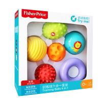 费雪婴儿手抓球触觉感知球抓握抚触球感统训练玩具球按摩球触感球包邮