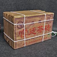 【4片】2013年云南云缘(天下普洱第1仓-宫廷茶砖)熟茶 250/片