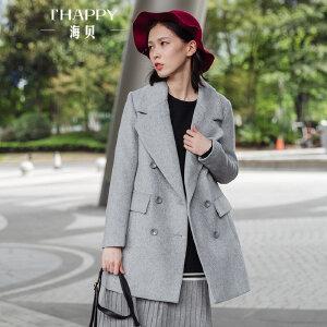 海贝2017冬季新款女装外套 纯色西装领双排扣长袖中长款毛呢大衣