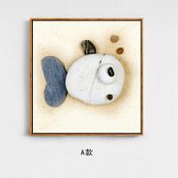 创意装饰画石头现代简约客厅挂画卧室三联画沙发背景墙画餐厅壁画