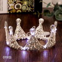 新娘皇冠发光礼服比赛聚会结婚纱发生日白珍珠带灯礼物 圆形皇冠 白灯 秀丽女王款