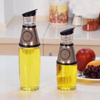 500ML按压式可计量 油瓶 液体调味瓶控油调味瓶酱油瓶醋瓶创意厨房用品颜色随机