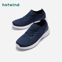 【2.19-2.24 2件3折】热风学院风男士系带休闲鞋透气圆头简约单鞋H12M9106