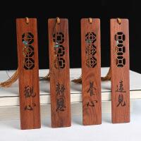 木质书签中国风古典流苏花梨木书签雕刻书签观心静思系列简约文艺礼物学生送老师送长辈送亲朋送好友