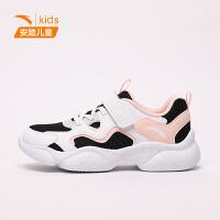 【到手价130】安踏儿童女童运动鞋2021新款舒适软底休闲运动鞋332119932