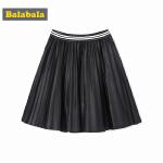 巴拉巴拉 童装女童短裙中大童打底裙儿童秋装公主裙百褶裙