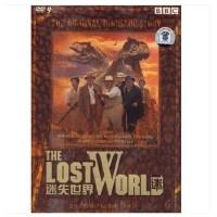 原装正版 BBC百科音像 迷失世界(DVD9) 光盘
