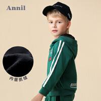 【3件3折:149.7】安奈儿童装男童运动外套连帽秋冬装款加绒加厚洋气休闲潮衣