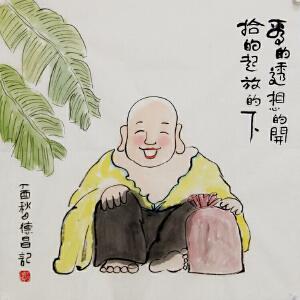山东漫协理事兼副秘书长,山东美协会员【1371】