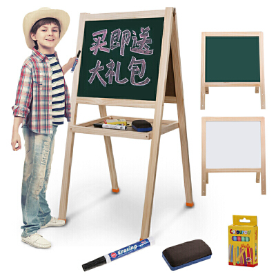 【满2件5折】活石 儿童磁性画板画架大号涂鸦写字板婴儿益智玩具绘画套装礼盒装双面可升降给宝宝不一样的童年