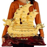 一帆风顺帆船摆件客厅摆件创意开业礼品摆设