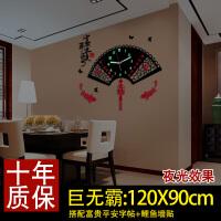 现代装饰钟表大静音客厅挂钟 夜光石英钟中国风扇形时钟创意挂表