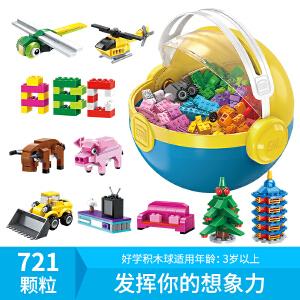 启蒙小颗粒拼装积木721PCS零件散件配件拼装积木玩具2902