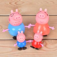 儿童小猪佩琪过家家佩奇猪家庭套装一家全套公仔佩琦女孩玩具
