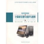 计算机软硬件维护与维修雷开友,赵庭兵9787562141105西南师范大学出版社