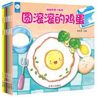海���光・幼幼�食小�L本(套�b全6�裕�