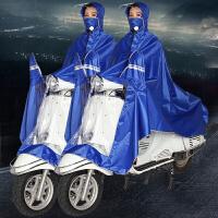 太空面罩雨衣摩托车雨衣雨披电动车雨衣单人雨衣