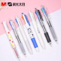 晨光多色圆珠笔四色笔彩色多功能按动0.5/0.7学生卡通创意画画笔 多颜色圆珠笔