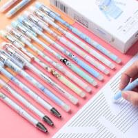得力可擦写中性笔0.5黑色小学生可擦笔女可爱创意韩国卡通可查笔笔芯能擦掉热可差笔专用可插笔可擦拭3-5年级
