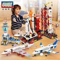 乐高积木男孩子航天飞机火箭模型玩具儿童益智力动脑拼装6岁以上8