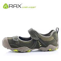 【领券满299减200】RAX反绒牛皮户外鞋 女式透气徒步鞋 防滑女鞋 呢喃32-5G120