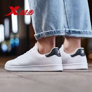 特步情侣板鞋男鞋休闲鞋秋季运动鞋滑板鞋男女小白鞋983219319266
