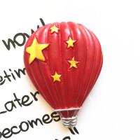 冰箱贴 故宫中国红特色风情伴手礼 纯手绘纪念品磁性贴 大