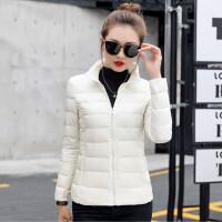 天天新款轻薄款羽绒服女士短款立领大码修身保暖轻便外套
