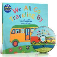 廖彩杏有声书单We All Go Traveling +CD 我们都去旅行大开本