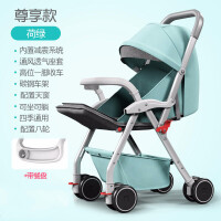 高景观婴儿推车可坐可躺折叠四轮婴儿车儿童宝宝车超轻便小手推车 (尊享款)荷绿 碳钢车架 带餐盘