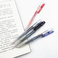日本MUJI无印良品文具按动笔0.5MM凝胶墨按压水笔/笔芯中性笔