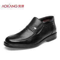 奥康男鞋 棉皮鞋冬季商务正装男士皮鞋棉鞋男套脚爸爸鞋保暖男靴
