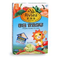禾泱泱RIVSEA彩菜宝宝细面 婴幼儿辅食宝宝营养面条6个月以上180g