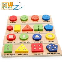 木制几何拼图配对教具幼儿园儿童早教智力玩具早教四件套